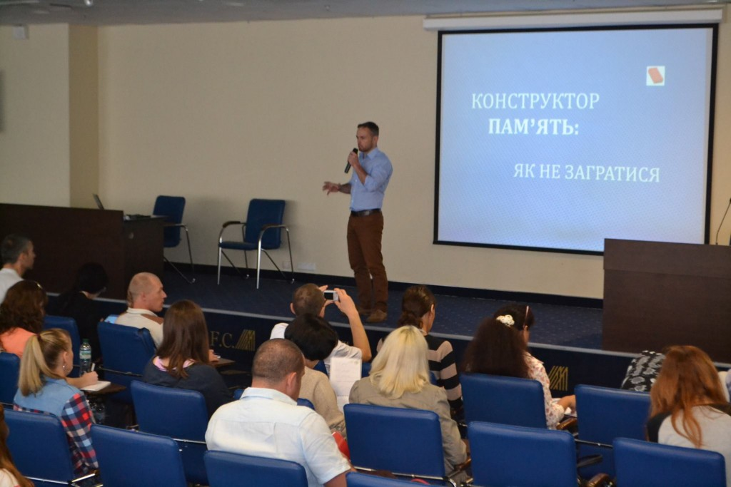 Лекція Олександра Зінченка