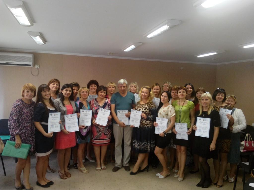 Фото з сертифікатами