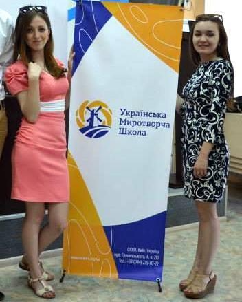 Марина Зайка та Вікторія Лобко на навчанні у Школі Миротворчої журналістики