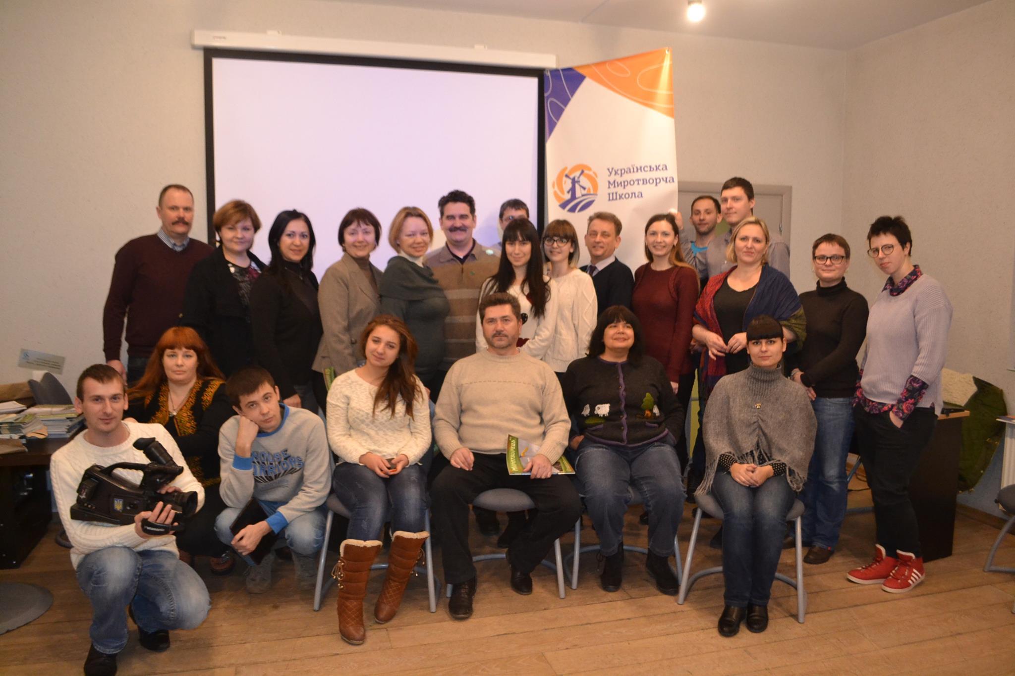 Учасники Школи з тренерами і організаторами