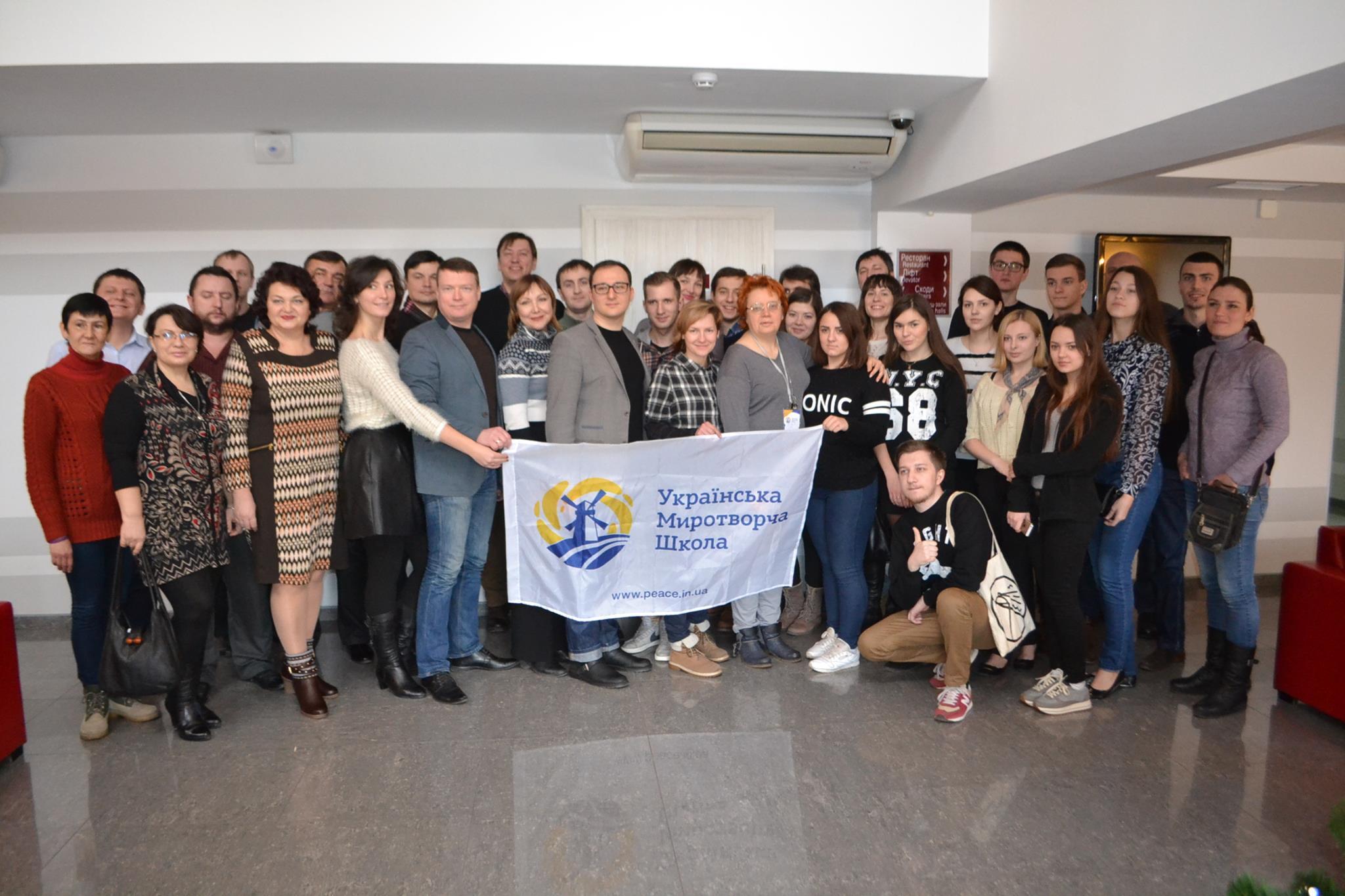 Учасники П'ятої Школи лідерів змін з лекторами та організаторами