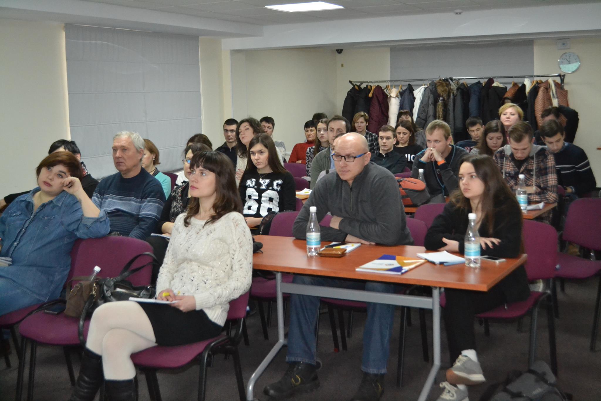 Учасники на лекції