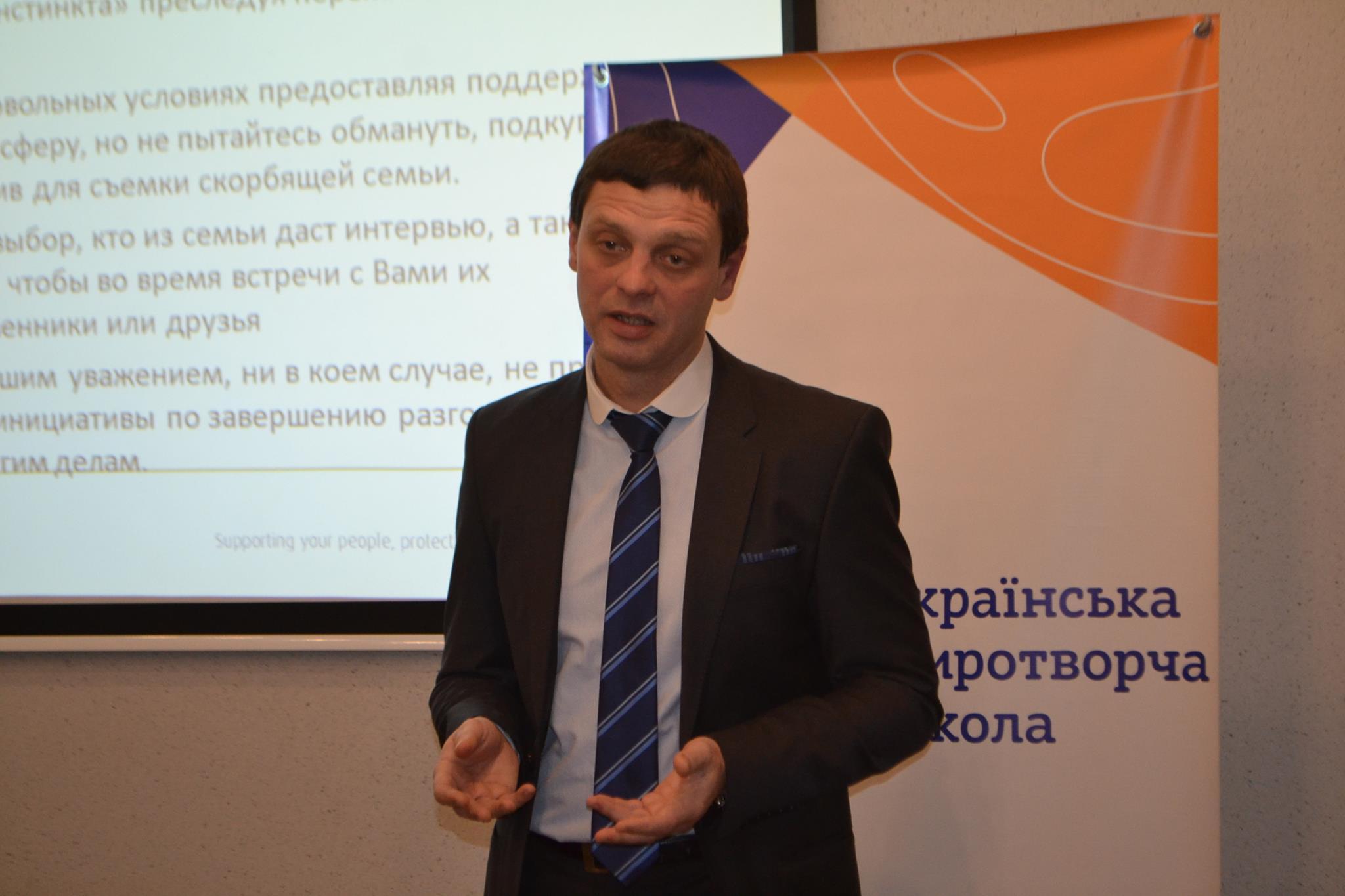 Олександр Дімитревич