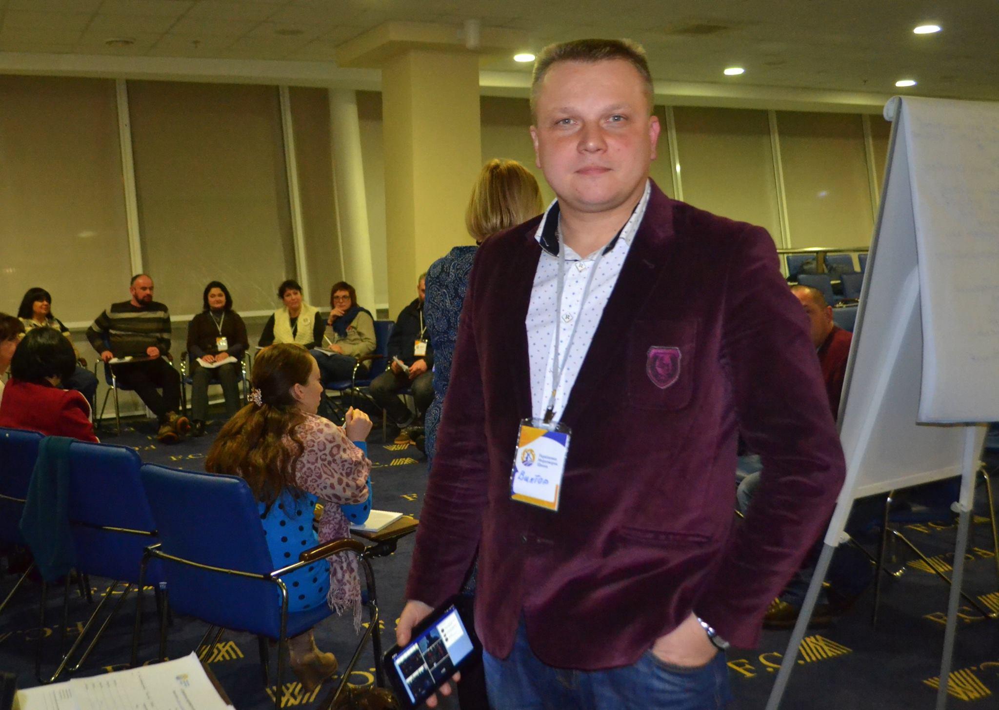 Віктор Бабиченко
