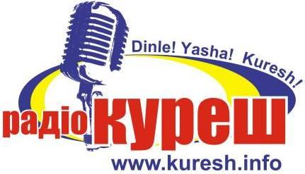 Logo_Kuresh