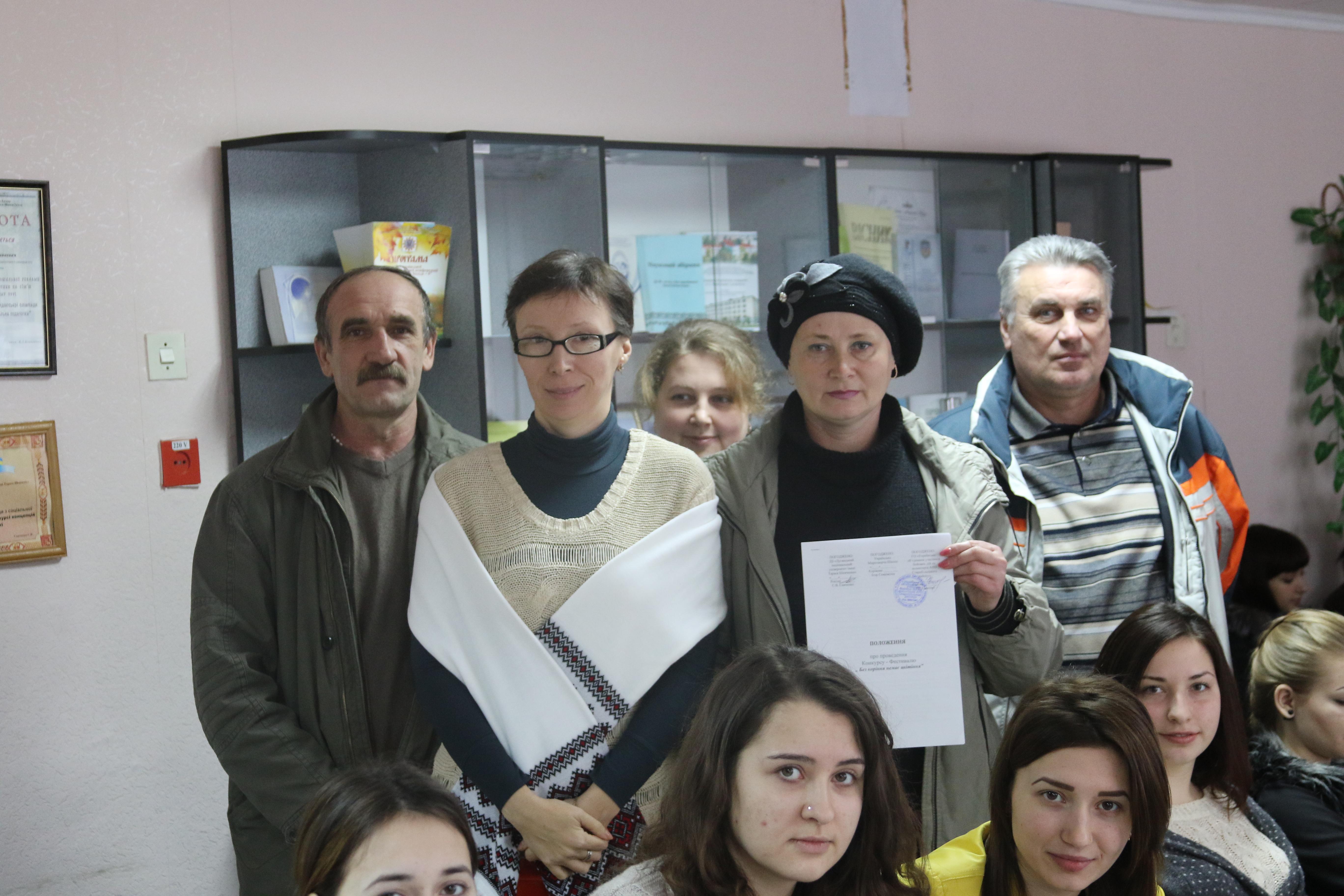 Старобільськ – Сторінка 3 – Українська Миротворча Школа e0d6ffe3cc3ab