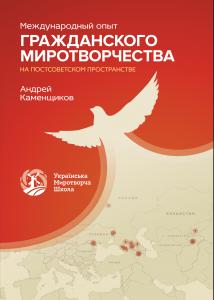 AK_cover_1