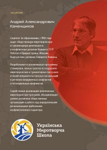 AK_cover_2