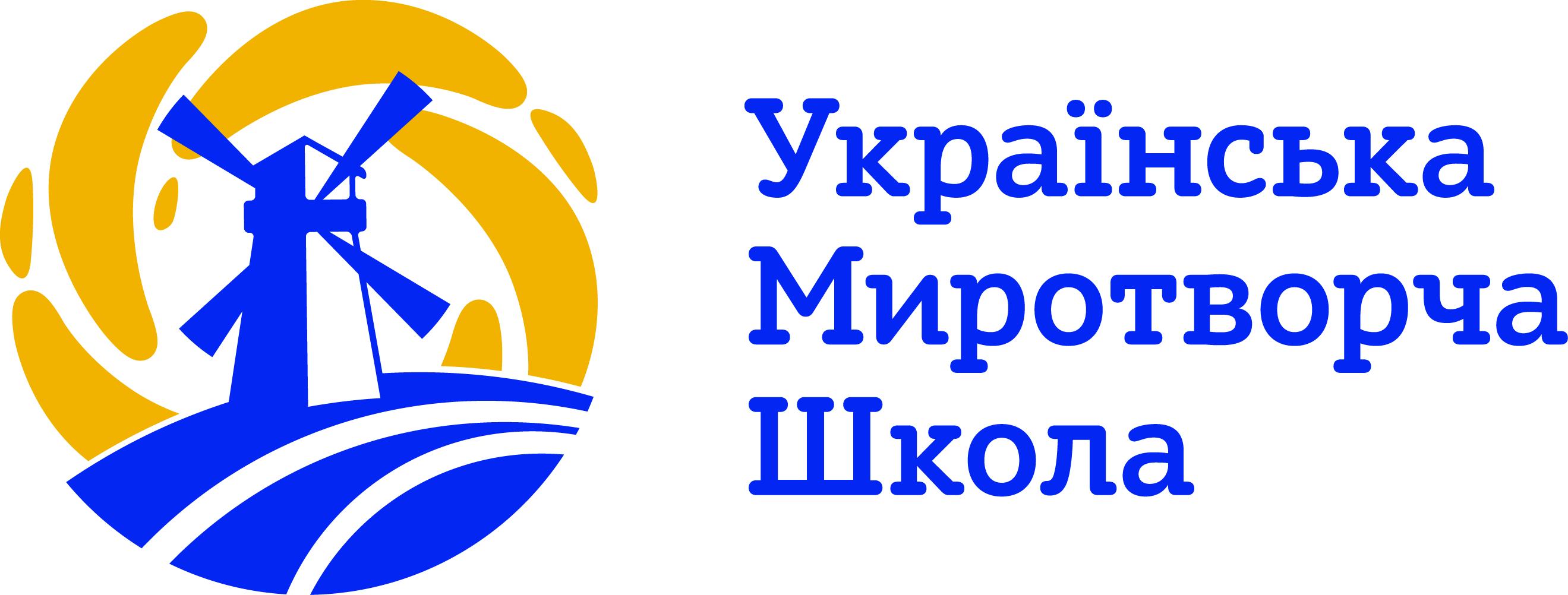 Logo_main_UKR